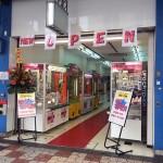 日本橋3丁目にクレーンゲーム専門店「Only One」がオープン