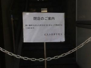 20140529_1