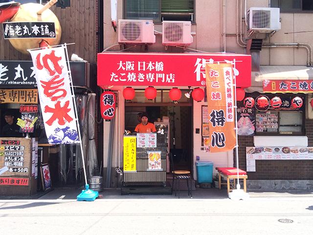 オタロードにたこ焼き専門店「得心」がオープン 粉もんの3連コンボ?