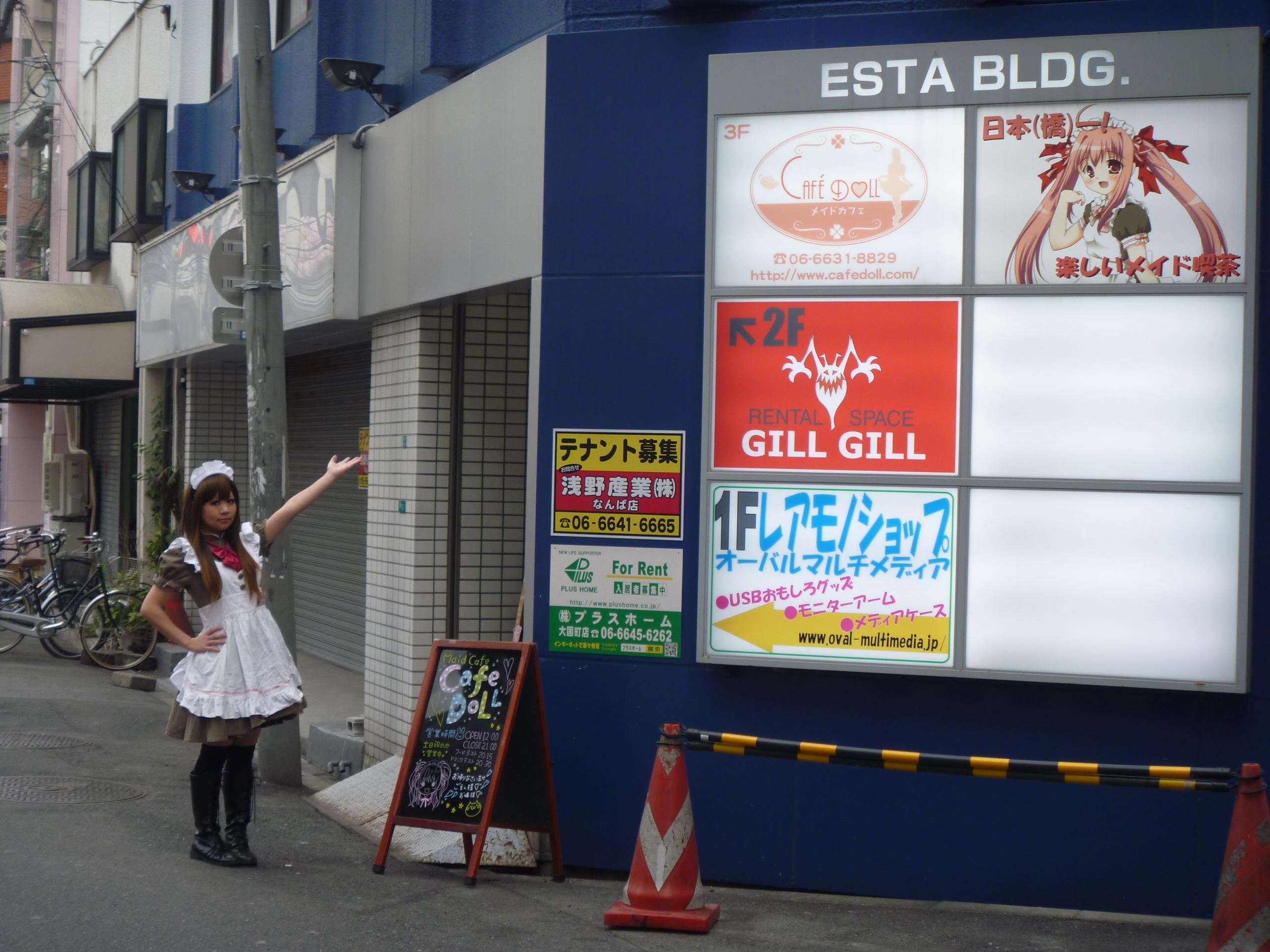 メイドカフェ「カフェドール」が突然の閉店発表