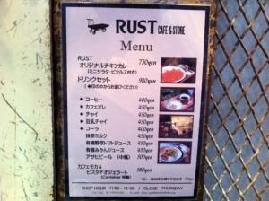 日本橋4丁目の雑貨&カフェ「RUST」、カフェ営業は4月下旬で終了