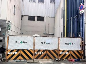 日本橋4丁目「ワンダー3ビル」隣でビル建設か