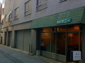 日本橋4丁目にダイニングバー「BAR UMEYA」が9月オープン予定