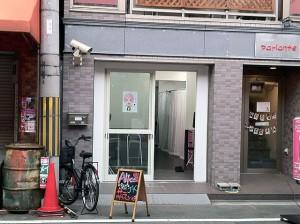 """オタロードに""""萌え萌えJKリフレ""""の「アリス」がオープン"""