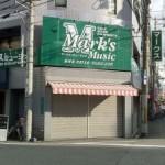 メイドカフェ「メイパ」は8月末で事実上の閉店か