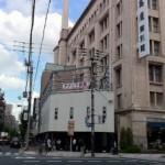 日本橋3丁目の「吉野家」跡には「東京チカラめし」が10月オープン予定