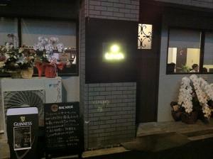 日本橋4丁目にダイニングバー「BAR UMEYA」がオープン