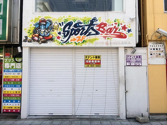 日本橋5丁目・インドダイニング&カフェ「ディンビグナー」は閉店か