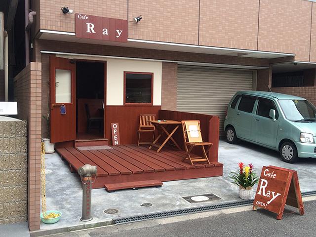 日本橋西2丁目の路地裏に喫茶店「Cafe Ray」がオープン