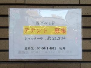 20140610_5