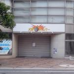 PCボンバー、日本橋から事実上の撤退 実店舗を閉店