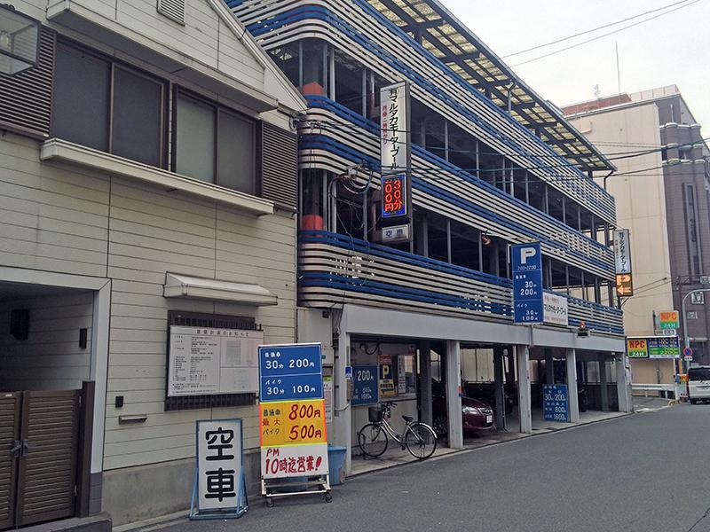 日本橋西の「マルタカモータープール」は今月末で閉鎖、跡地はマンションに