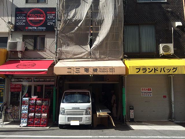 日本橋4丁目・二三電機跡にて改装工事中 テナント募集開始か