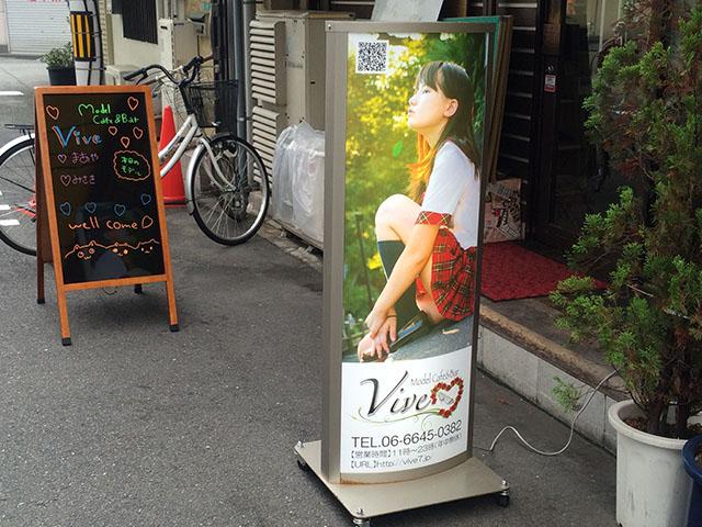 モデルカフェ&バー・撮影スタジオ「Vive」が日本橋4丁目にオープン