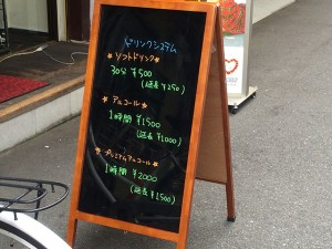 20140813_4