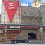 日本橋3丁目の「アンエイ」撤退跡は建物解体へ