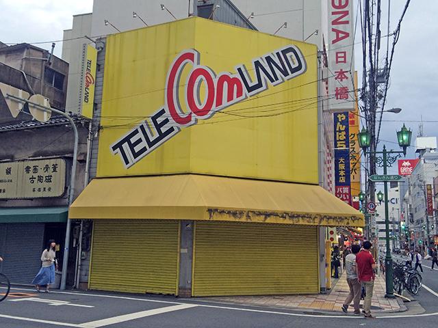 なんさん通りの携帯電話専門店「テレコムランド」は閉店 全店舗撤退か?