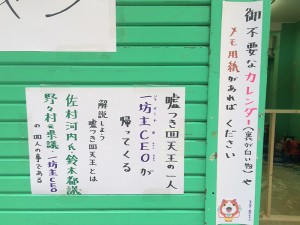 20140918_2