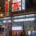 日本橋4丁目・ラーメン「拉麺劇情」がリブランド 秋からは「ゴリ男」に