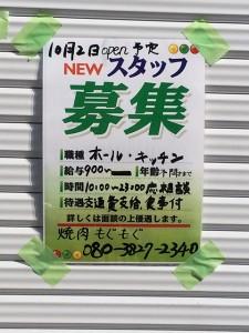 20140929_2