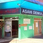 伝説の定食屋「あさチャン」が日本橋4丁目で新装復活