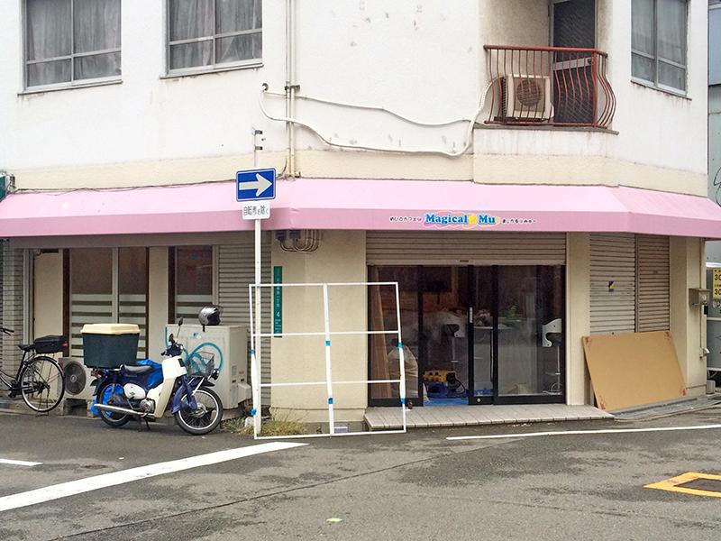 オタロード南端・「まじかるみゅー」跡にはタコライス専門店が出店