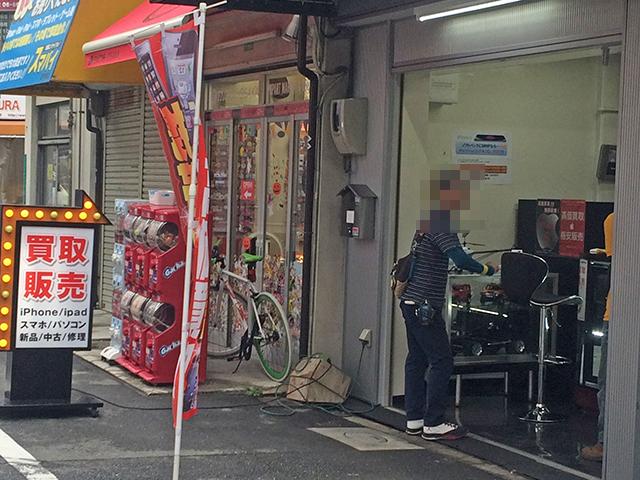 日本橋4丁目・二三電機跡には携帯買取専門店がオープン