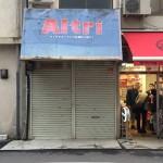 日本橋4丁目のスマホ買取専門店「スマバイ」は1年で撤退