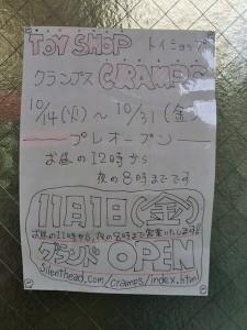 20141101_4