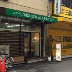 日本橋4丁目のモデルカフェ「Vive」は業態変更 店名も「Flone」に