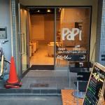日本橋西にパンケーキ&フレンチトースト専門店「PaPi」がオープン
