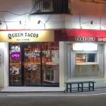 オタロード南端にタコライス専門店「クイーンタコス」がオープン