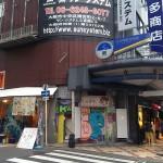 日本橋5丁目にネコ耳BAR?「じゃすてぃす」がオープン