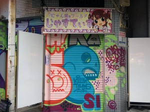 20141118_9