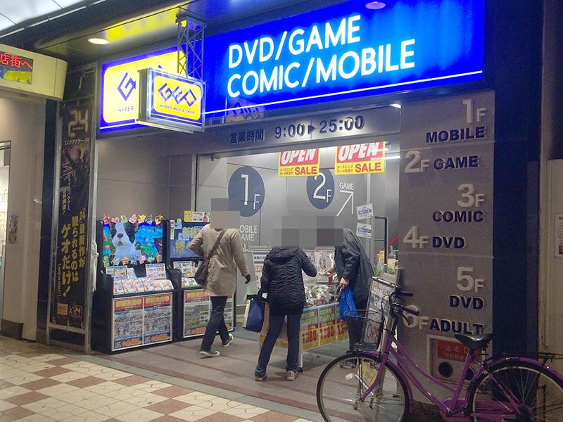 ゲオ日本橋店がリニューアル、中古携帯電話の販売を強化