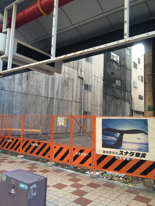 日本橋3丁目の元「アンエイ」跡はマンション建設へ