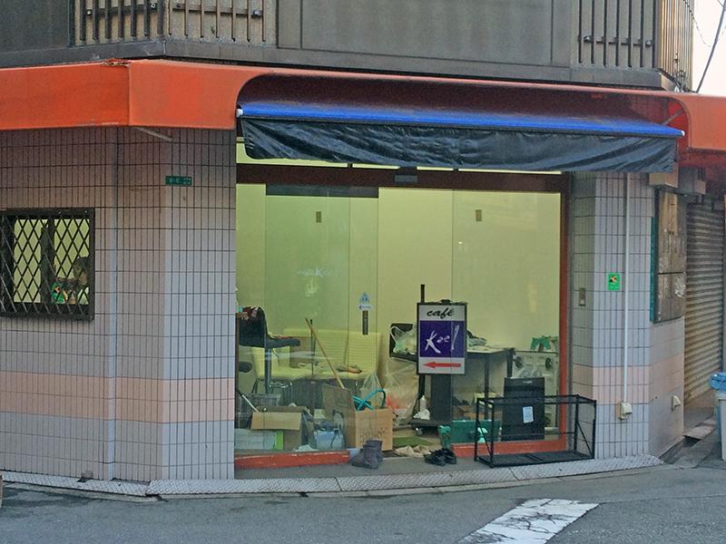 日本橋4丁目の元「WANTED」跡に動きが?