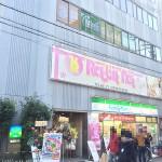 メロンブックス、日本橋2号店をオープン