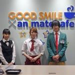 アニメイトの「グッドスマイル×アニメイトカフェ」、日本橋店をオープン