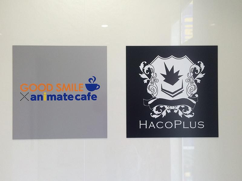 オタロードにコスプレ用品・カラコン専門店「ハコプラス」がオープン