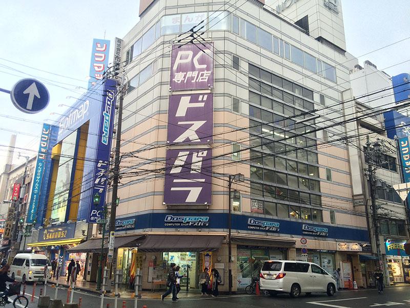 コミックバスター、オタロード入口に新店舗を2月オープン