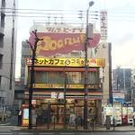 コミックバスター日本橋3丁目店、1月からは「カシュカシュ」に