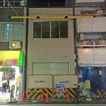 ショップインバース、日本橋1号店をオタロードに移転