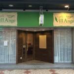 日本橋19ビルにメイドカフェ「ヴィランジュ」がオープン