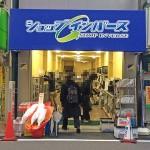 ショップインバース、日本橋1号店をオタロード沿いに移転