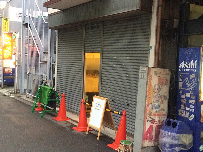 メイドリフレ「CureALL」が日本橋4丁目に移転