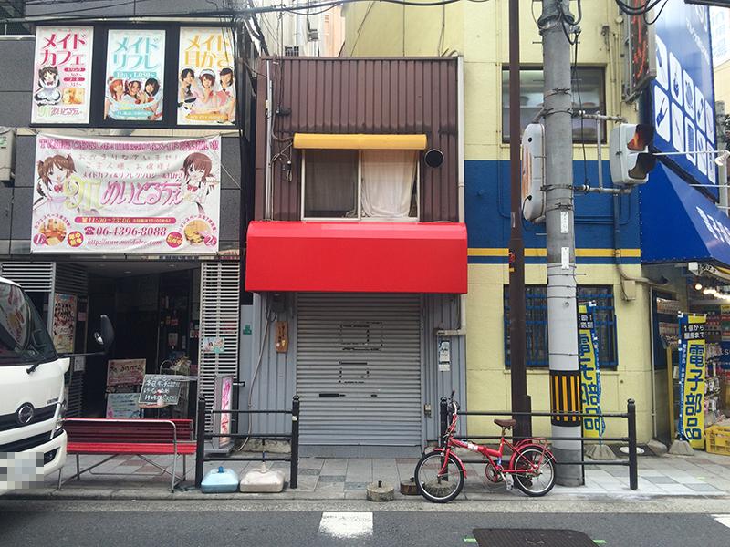 日本橋5丁目の居酒屋「楽食 F.ニコニコ」は閉店か?
