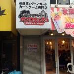 オタロードのトレカ専門店「サンクチュアリ」は8ヶ月で撤退