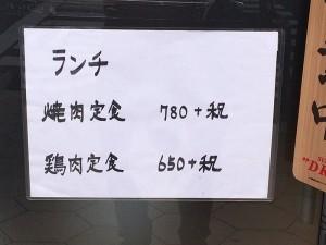 20150305_3