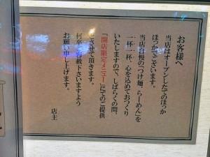 20150310_3